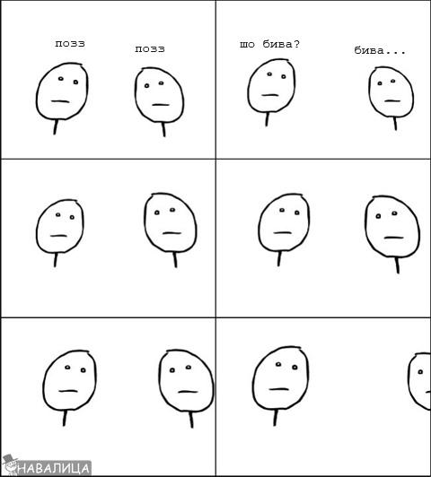 razgovor
