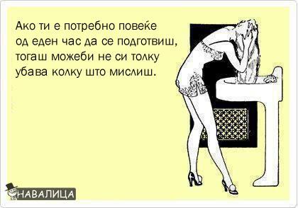 womens1