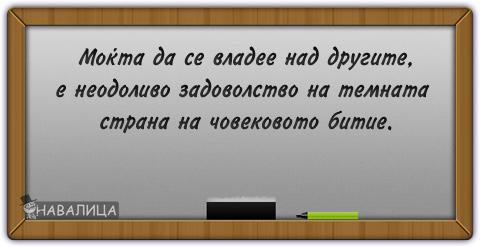 citat33