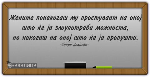citat55