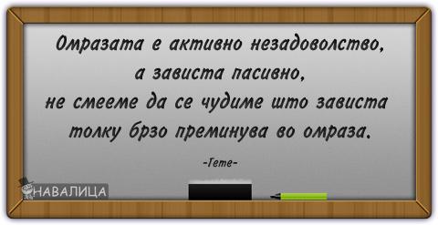 citat66