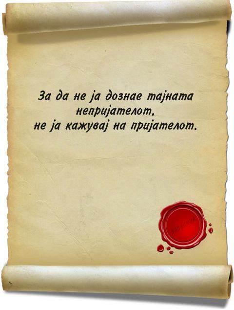 citat88