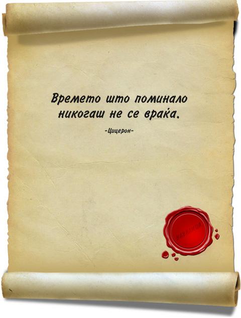 citat99