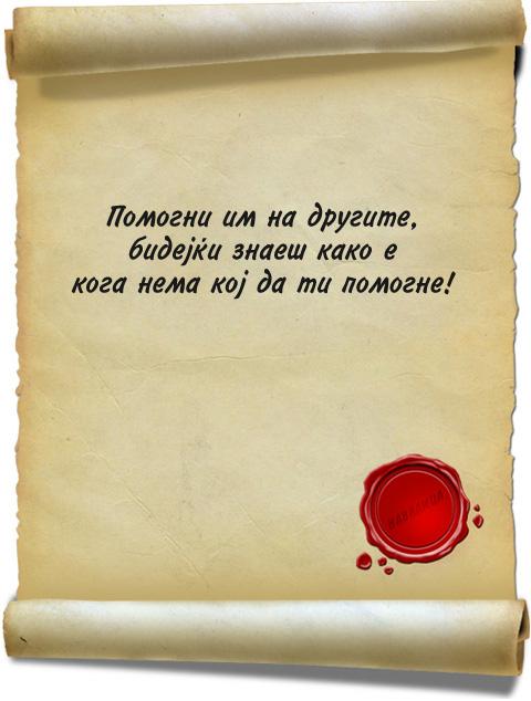 citati11