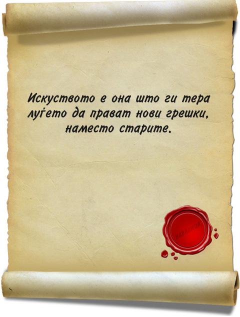 citati33