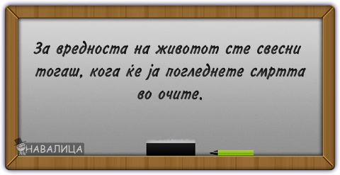 citati99
