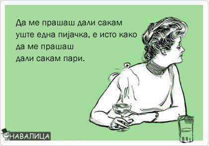 drink11