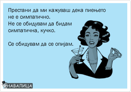 drinkb11