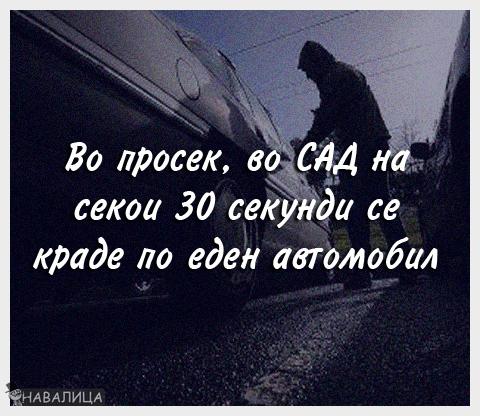 fakti5
