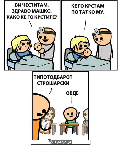potatka