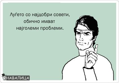 problems11
