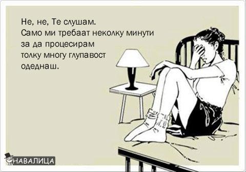 stupid11