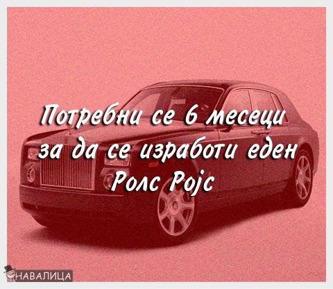 fakti1