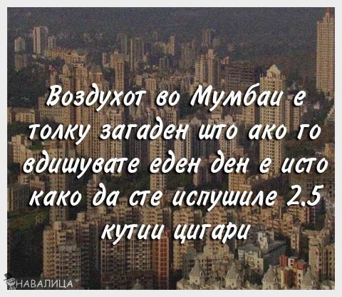 fakti3