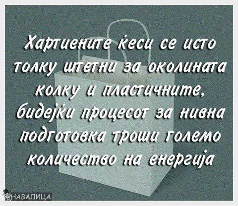 fakti4