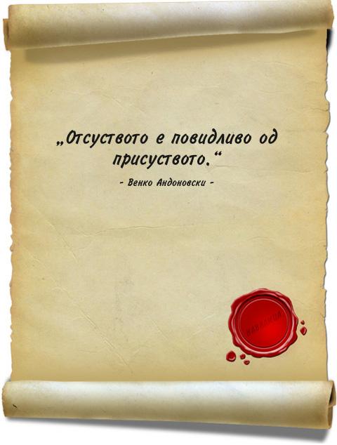 citati-3.10