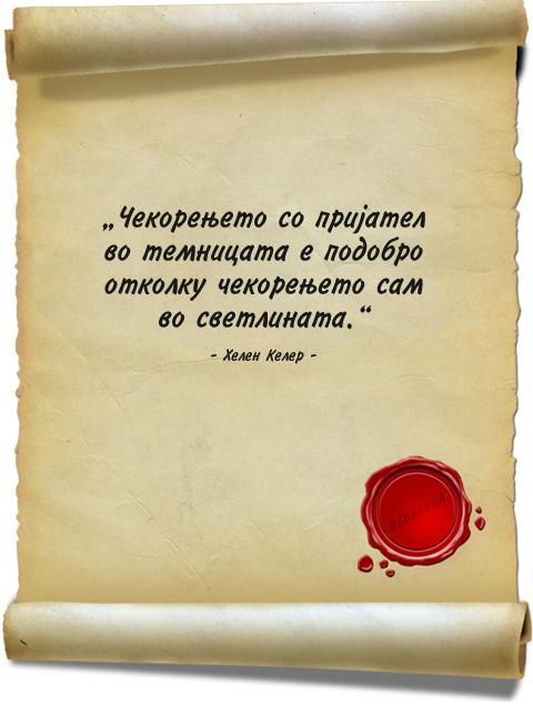 citati-3.1