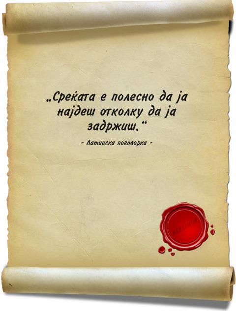 citati-3.4