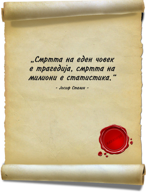 citati-3.7