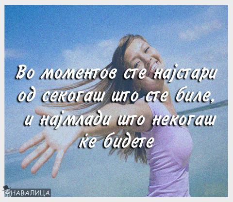 momentov