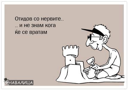 otidov