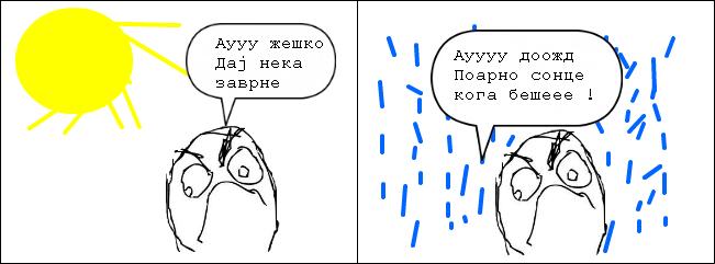 zesko
