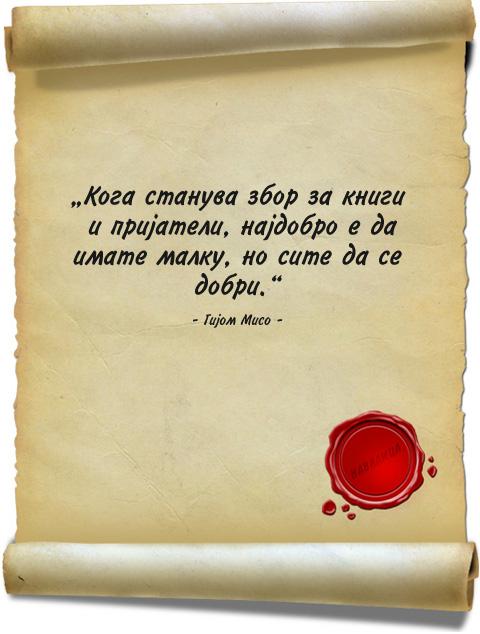 citati-3.5
