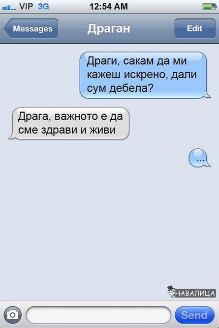debela-1111