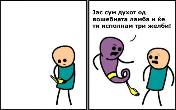 duhot-1