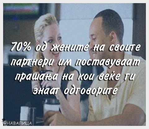 fakti2