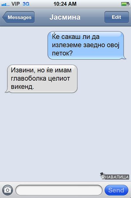 glavobolka-1111