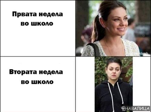 nedela-vo-skola-111