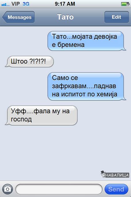 tato-1
