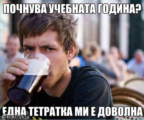 tetratka