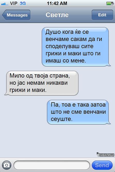 vencani-1