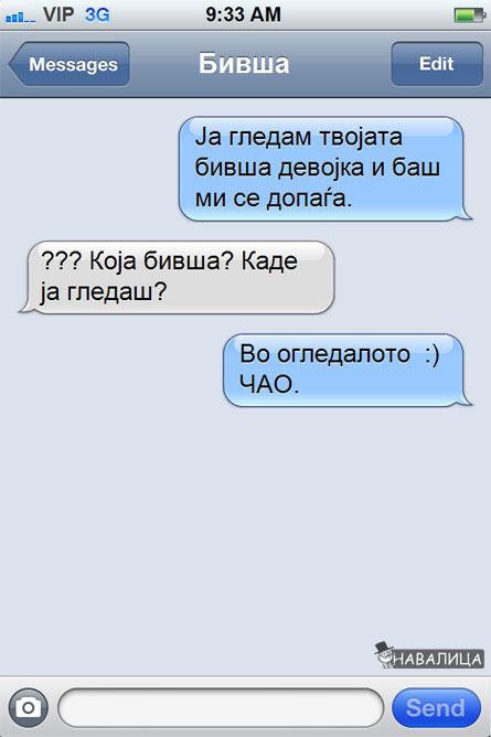 bivsa-111