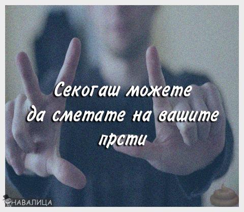crap4