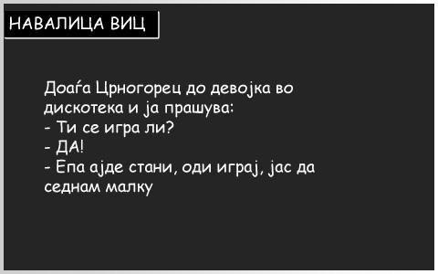 crnogorec