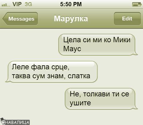 marulka