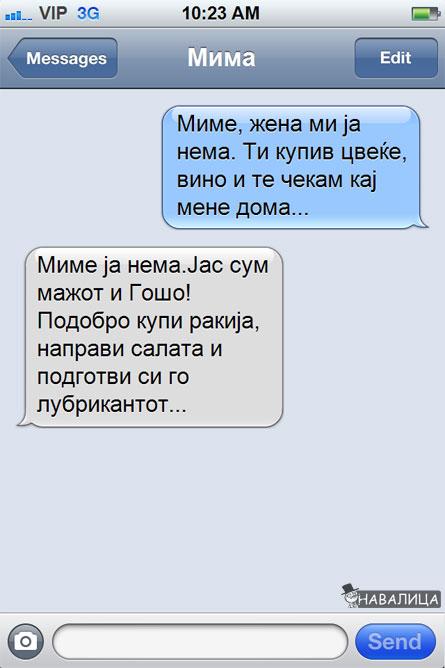 mima111