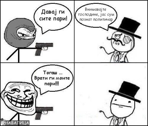 politik111
