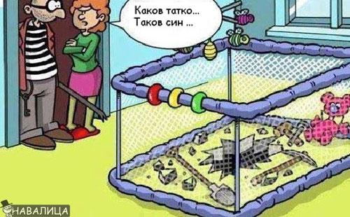 tatko111