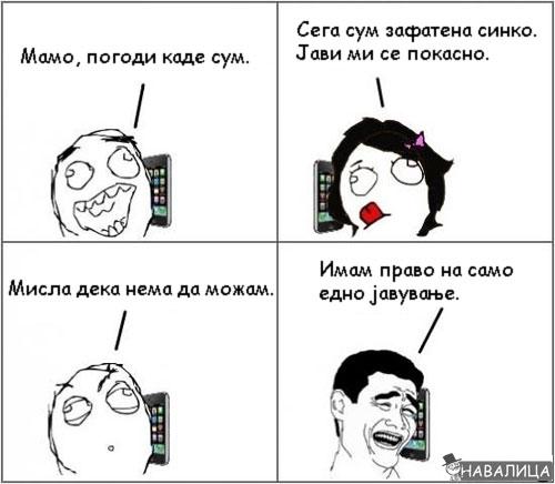 telefon111