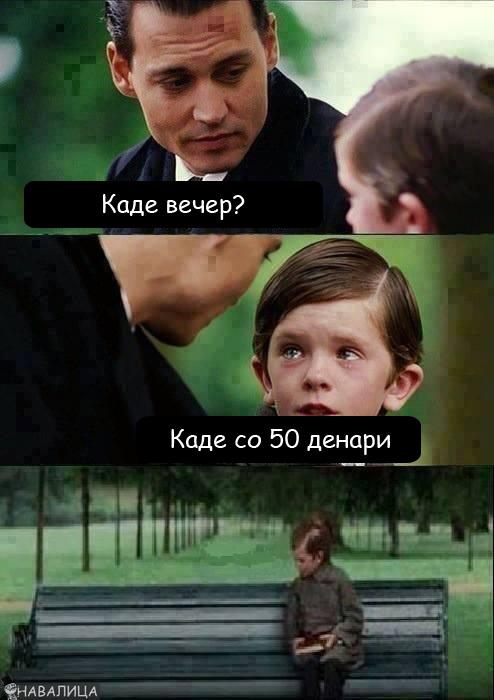 vecer