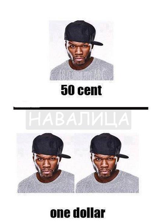 50-cent111