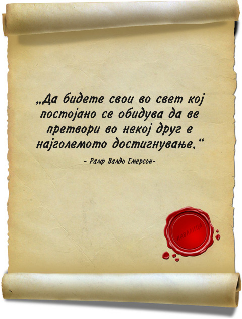citati-3,3