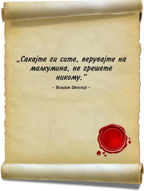 citati-3,4