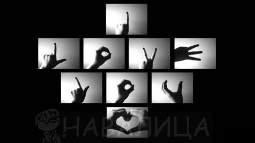 i-love-you1111