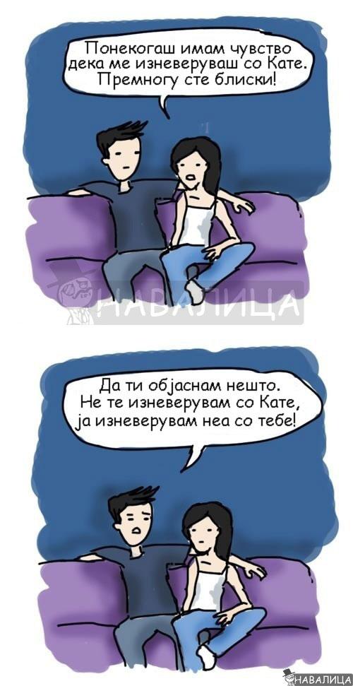 katja1123