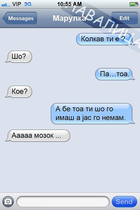 kolkav